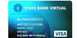 State Bank Virtual Credit Card - SBI VCC