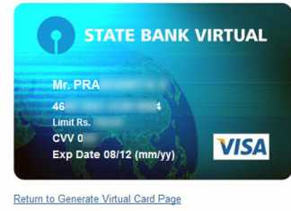 State Bank Virtual Credit Card - SBI VCC