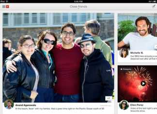 The marvelous Google+ Social Networking App