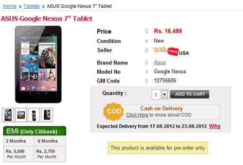 Nexus 7 Availability in India
