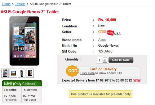 Nexus 7 Availability in India