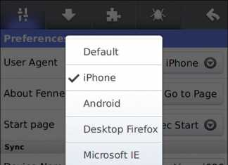 how to view mobile or desktop versions of web sites
