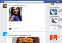 How to Get the New Facebook News Feed with Black Sidebar Right Now