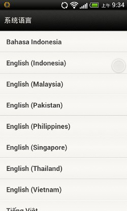 Android language settings 3