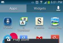galaxy-s4-hide-apps