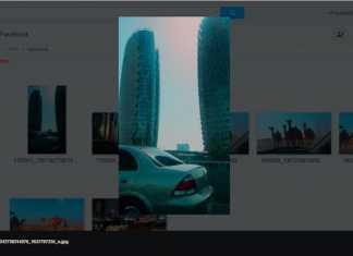 auto-backup-fb-photos
