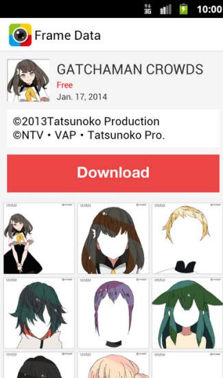 otaku camera selfie app