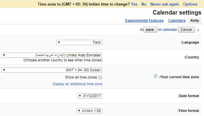 Google Calendar Language, Time, Country Settings