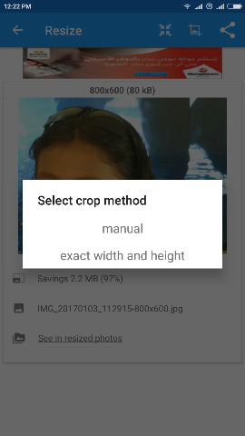 image resize android 4 crop method