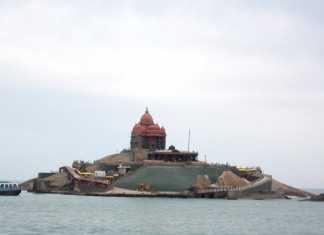 Image of Vivekananda Rock Memorial